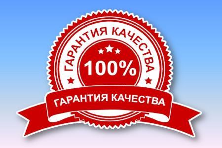 """Международный конкурс качества пищевой продукции """"Гарантия качества - 2020"""""""