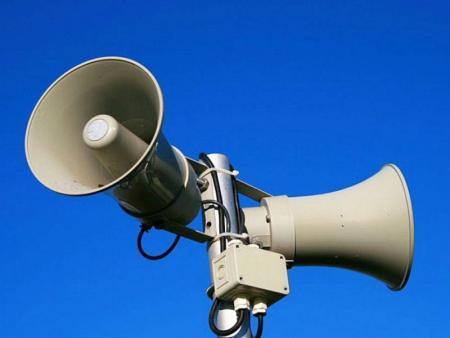 2 октября в Коломне проверят работу системы оповещения