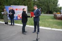 В честь празднования Дня города благодарностями главы округа наградили активных жителей