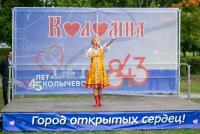 Денис Лебедев поздравил жителей Колычево с Днем города и 45-летием микрорайона