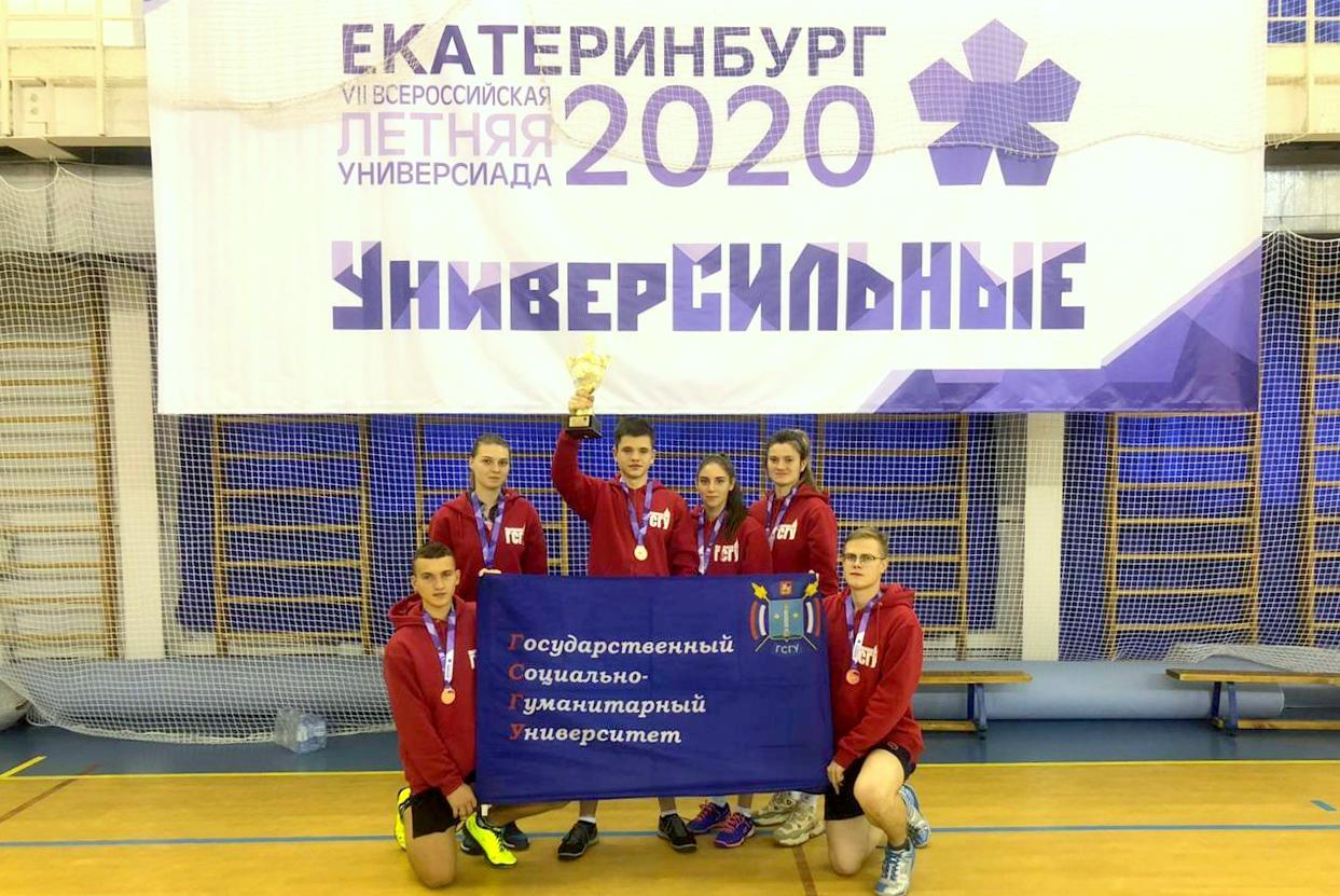 КОЛОМНАСПОРТ - Спорт в Коломне Коломенские спортсмены стали бронзовыми призерами летней универсиады
