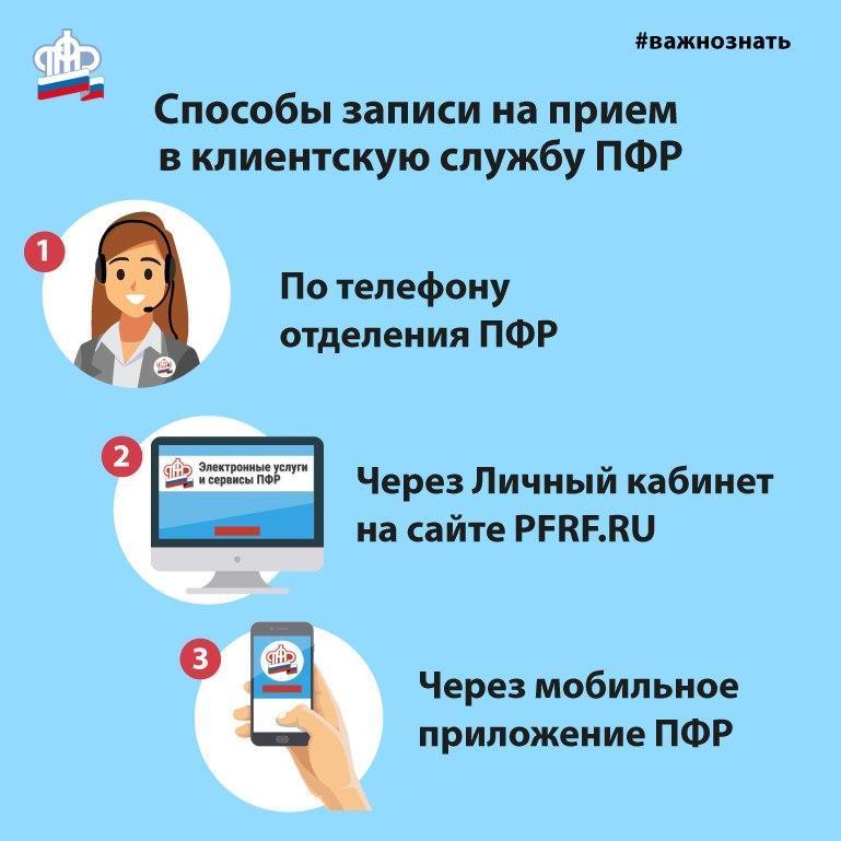 Пенсионный фонд России сообщает, что коломенцы могут распорядиться материнским капиталом более простым и удобным способом.