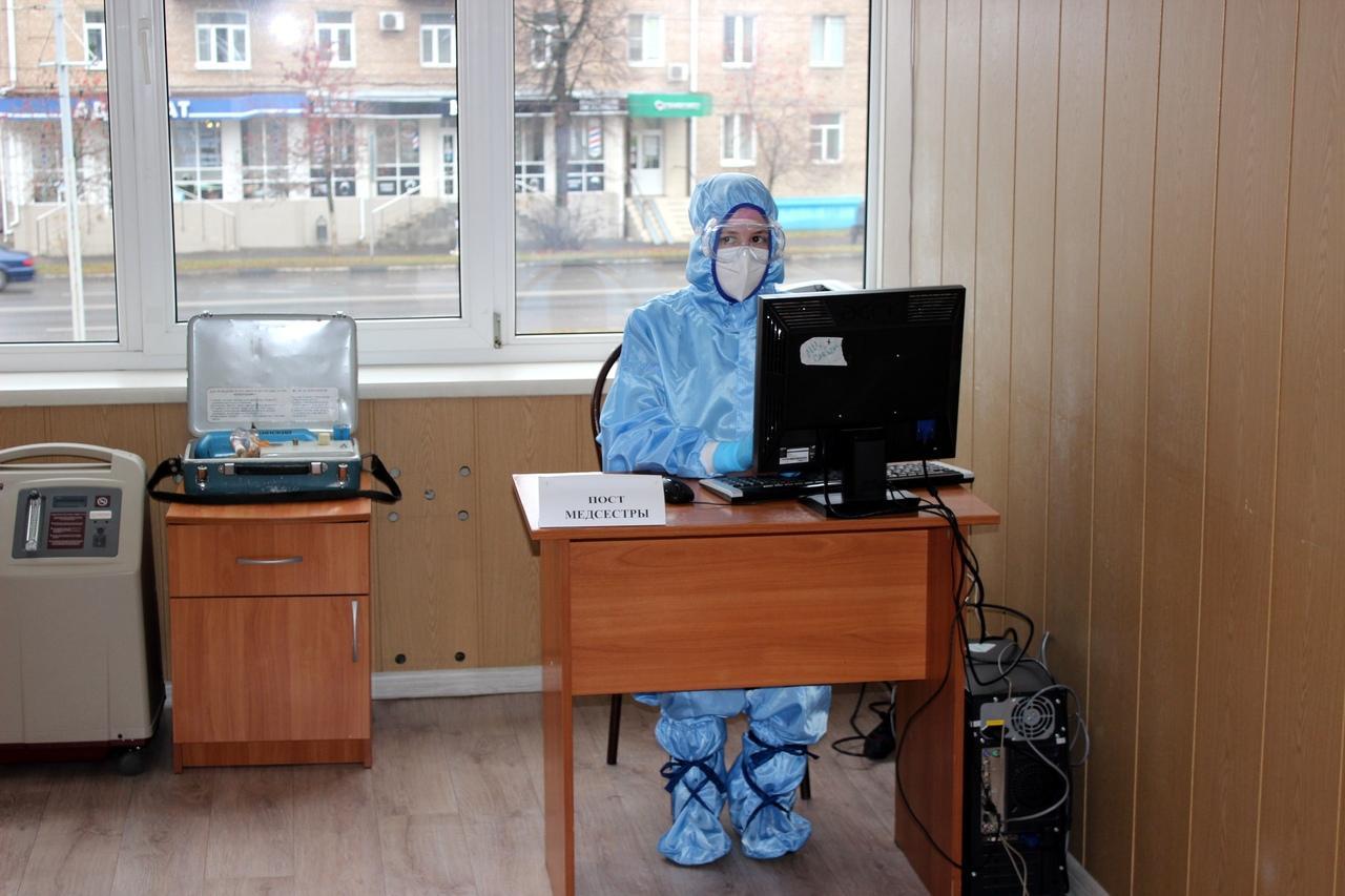 В Коломне создали 150 дополнительных мест для лечения «легких» больных коронавирусной инфекцией