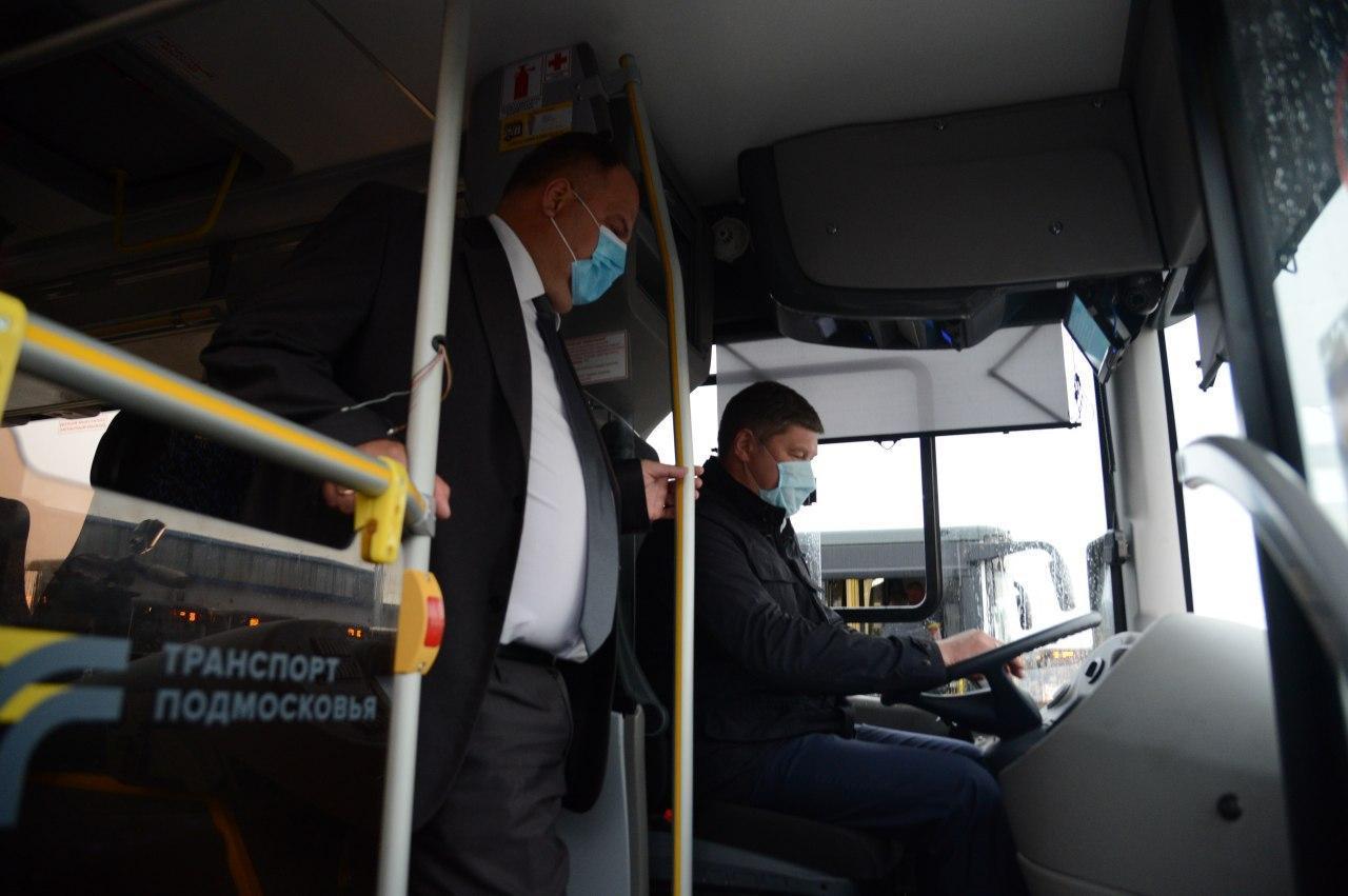Поздравление главы Коломенского городского округа с Днем автомобилиста