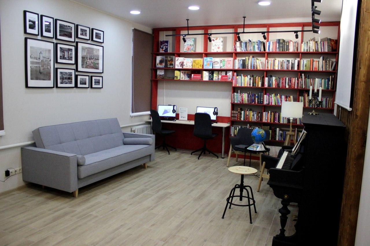 В Коломенском городском округе открыли библиотеку «нового поколения»