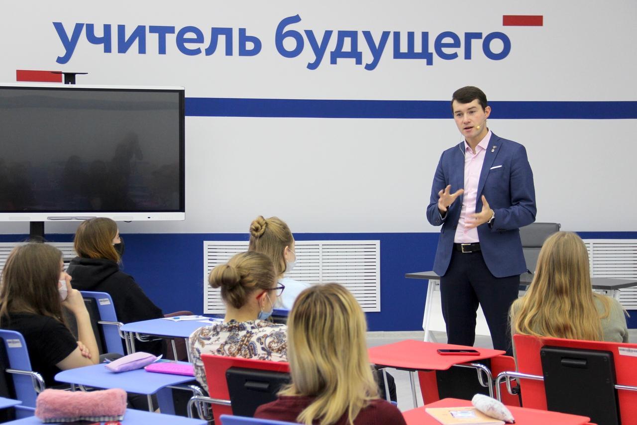 Коломенские учителя делятся со студентами ГСГУ профессиональными секретами