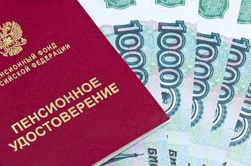 Московской областной Думой принят Закон об установлении величины прожиточного минимума пенсионера в Московской области на 2021 год