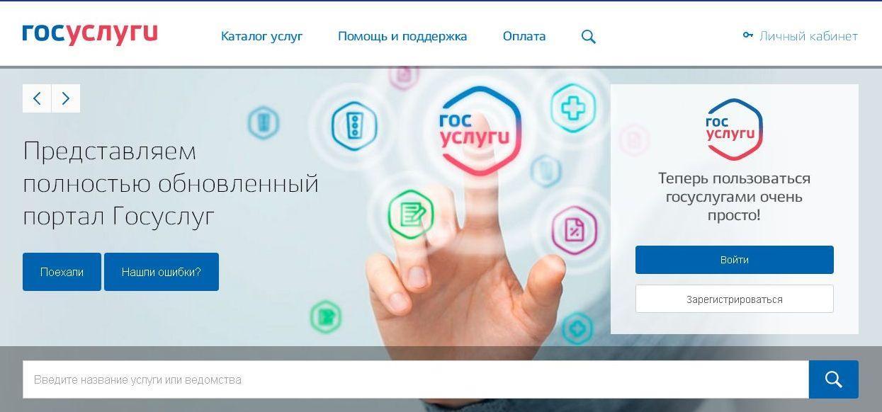 3 ноября Мособлархитектура проведет вебинар по вопросам получения государственных и муниципальных услуг