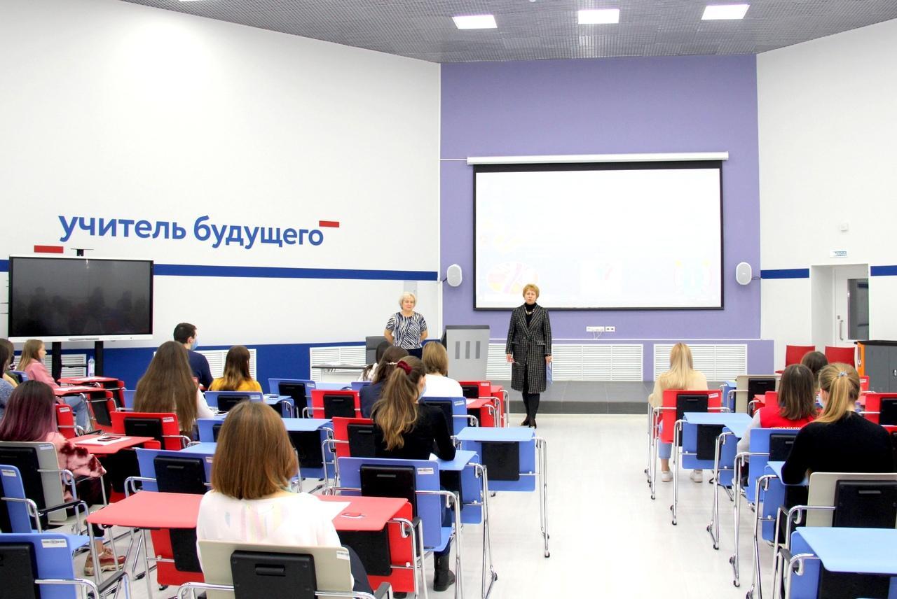 Новые профессиональные секреты рассказали коломенские учителя студентам ГСГУ