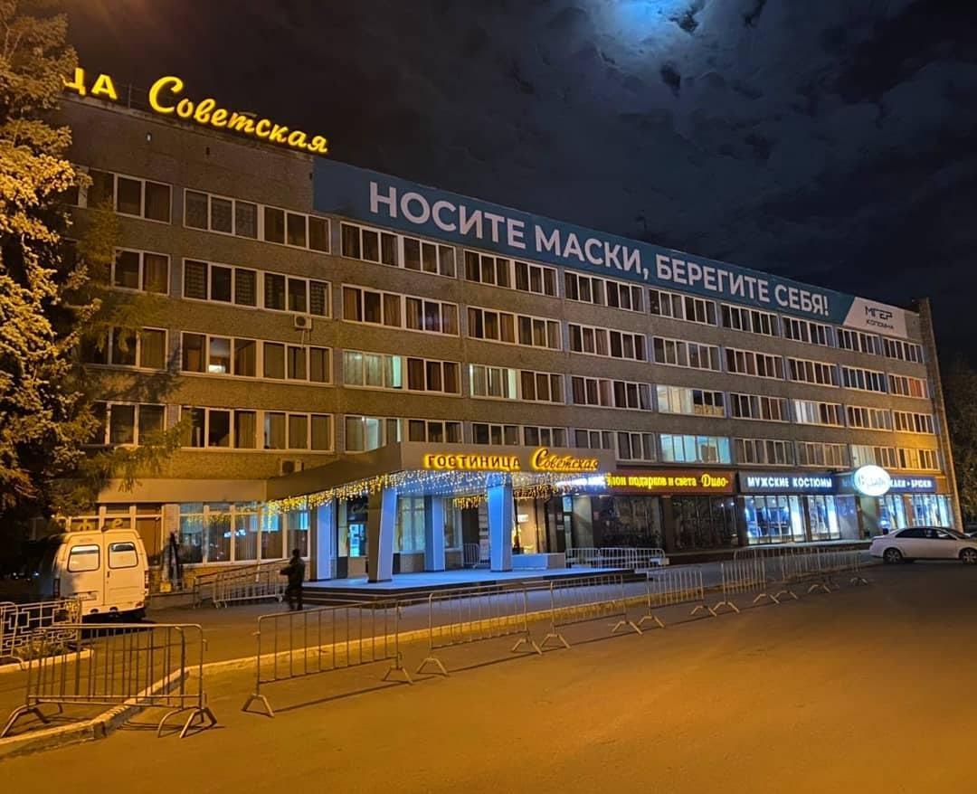 Молодогвардейцы разместили на здании гостиницы «Советская» баннер, призывающий носить маски
