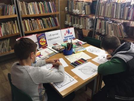 Библиотеки Коломны приняли участие в областной культурно-просветительской акции «Против Наркотиков»