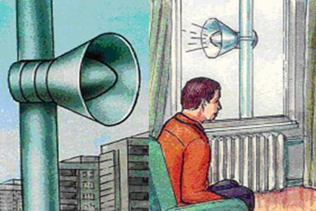 В Подмосковье пройдет техническая проверка региональной автоматизированной системы оповещения населения