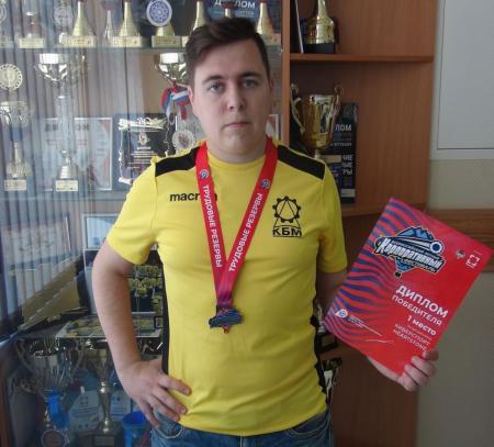 КОЛОМНАСПОРТ - Спорт в Коломне Коломенец стал победителем Всероссийского корпоративного фестиваля по киберспорту