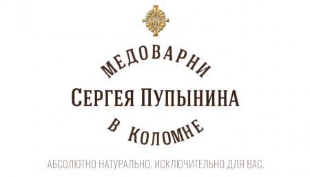 Медоварни Сергея Пупынина в Коломне