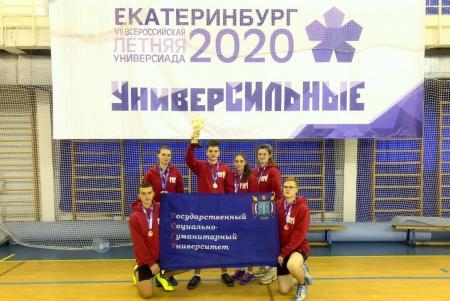 Коломенские спортсмены стали бронзовыми призерами летней универсиады