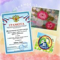 Воспитанники «Одиссеи» стали призерами муниципального конкурса