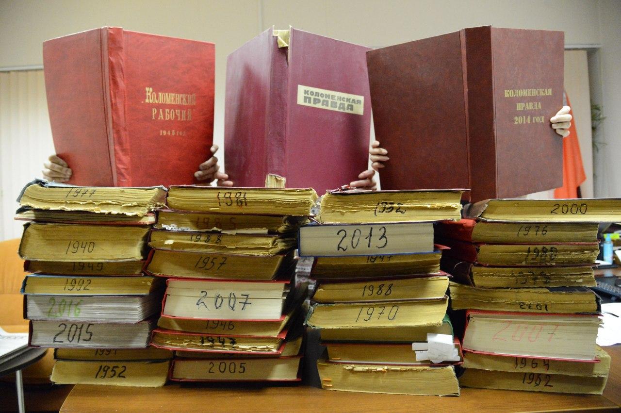 103 года исполнилось сегодня газете «Коломенская правда»
