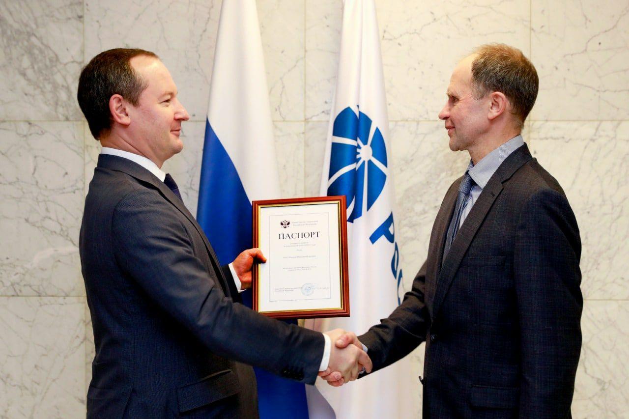 «Россети Московский регион» получили паспорт готовности к работе в осенне-зимний период 2020/21 г.
