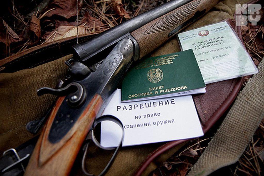 Как коломенцам продлить лицензии и разрешения на оружие