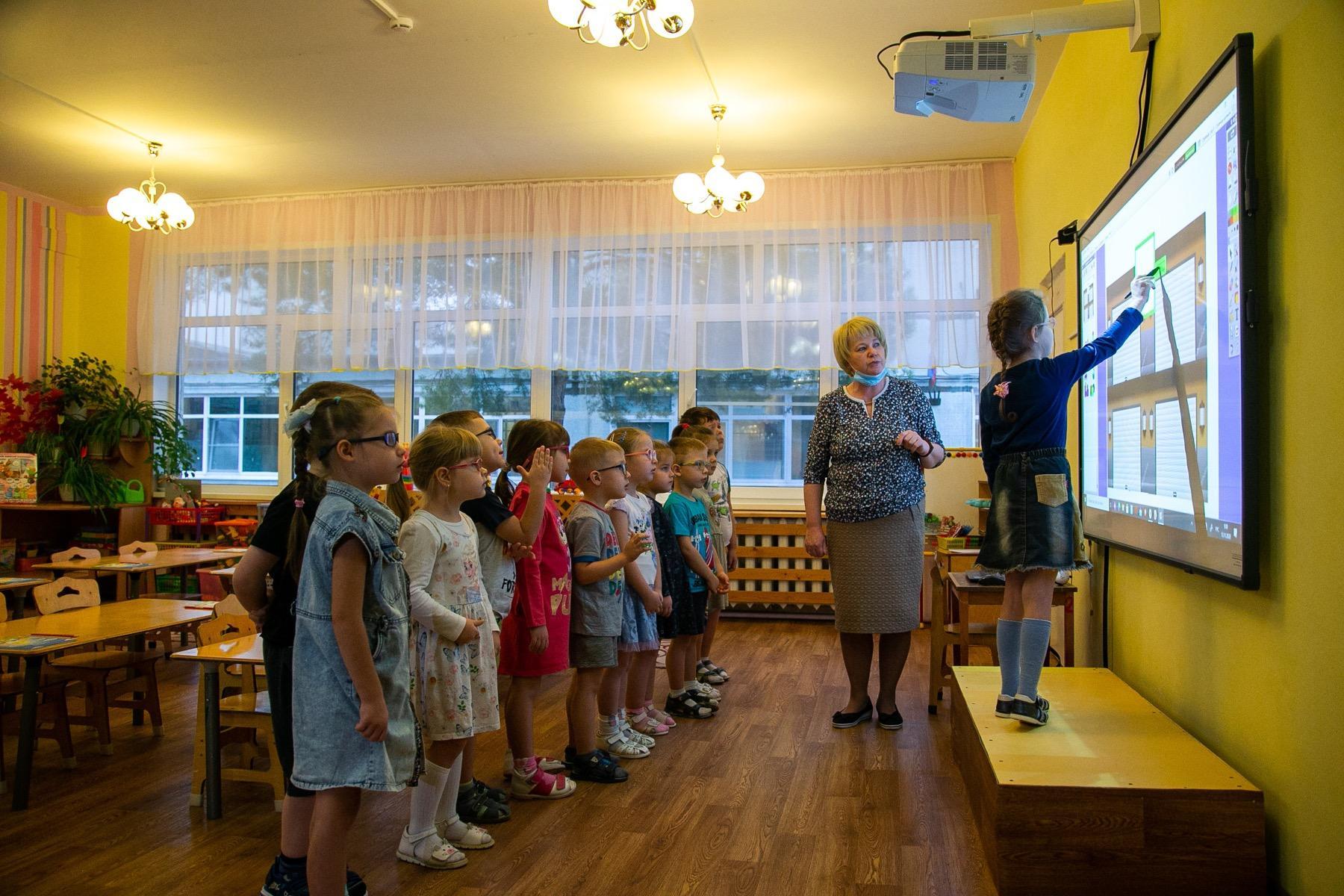 1605339233 ea6q0783 - Коломенский детский сад признан одним из лучших в России по инклюзивному образованию