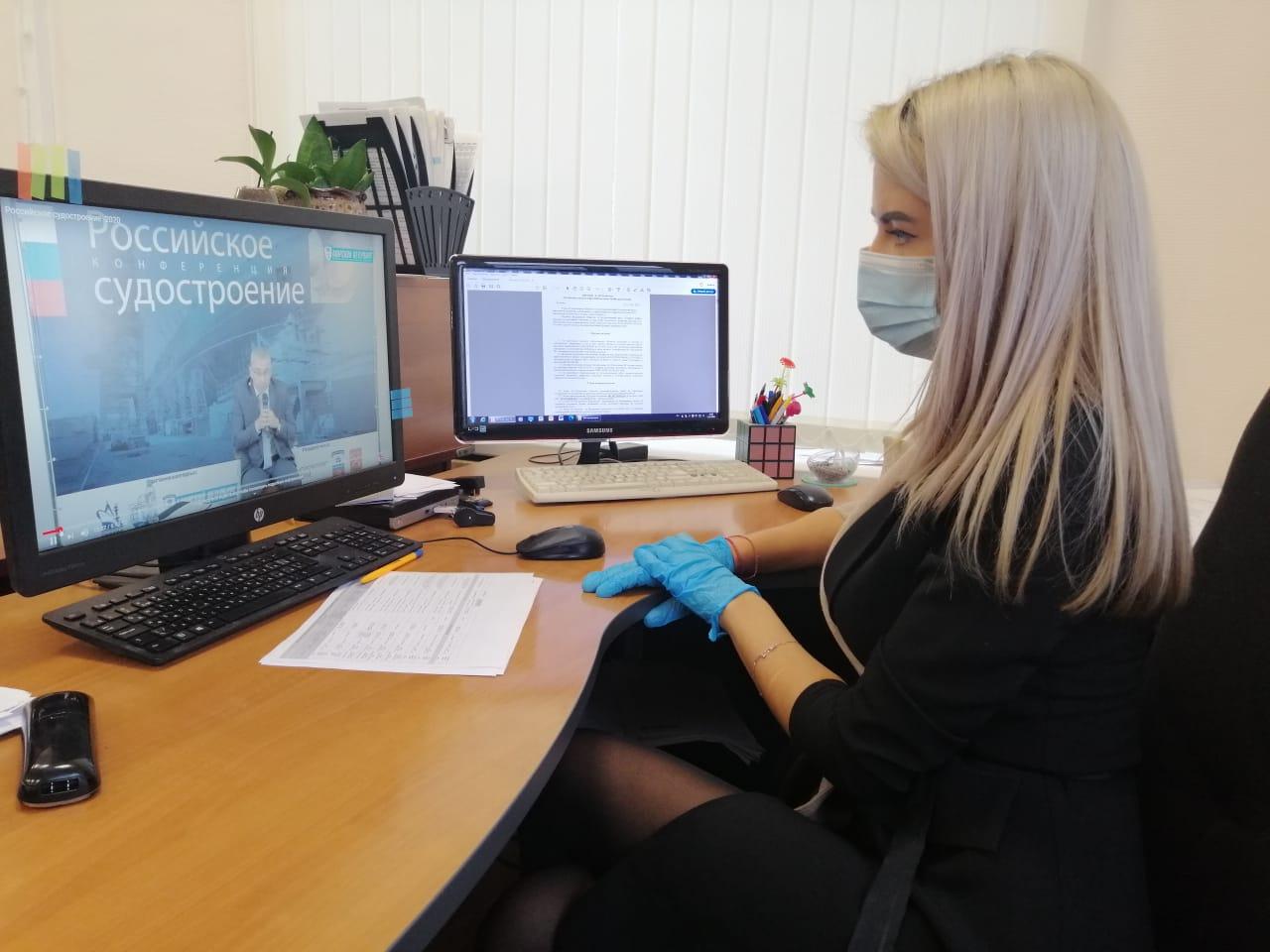Коломенский завод поучаствовал на международной конференции «Российское судостроение 2020»