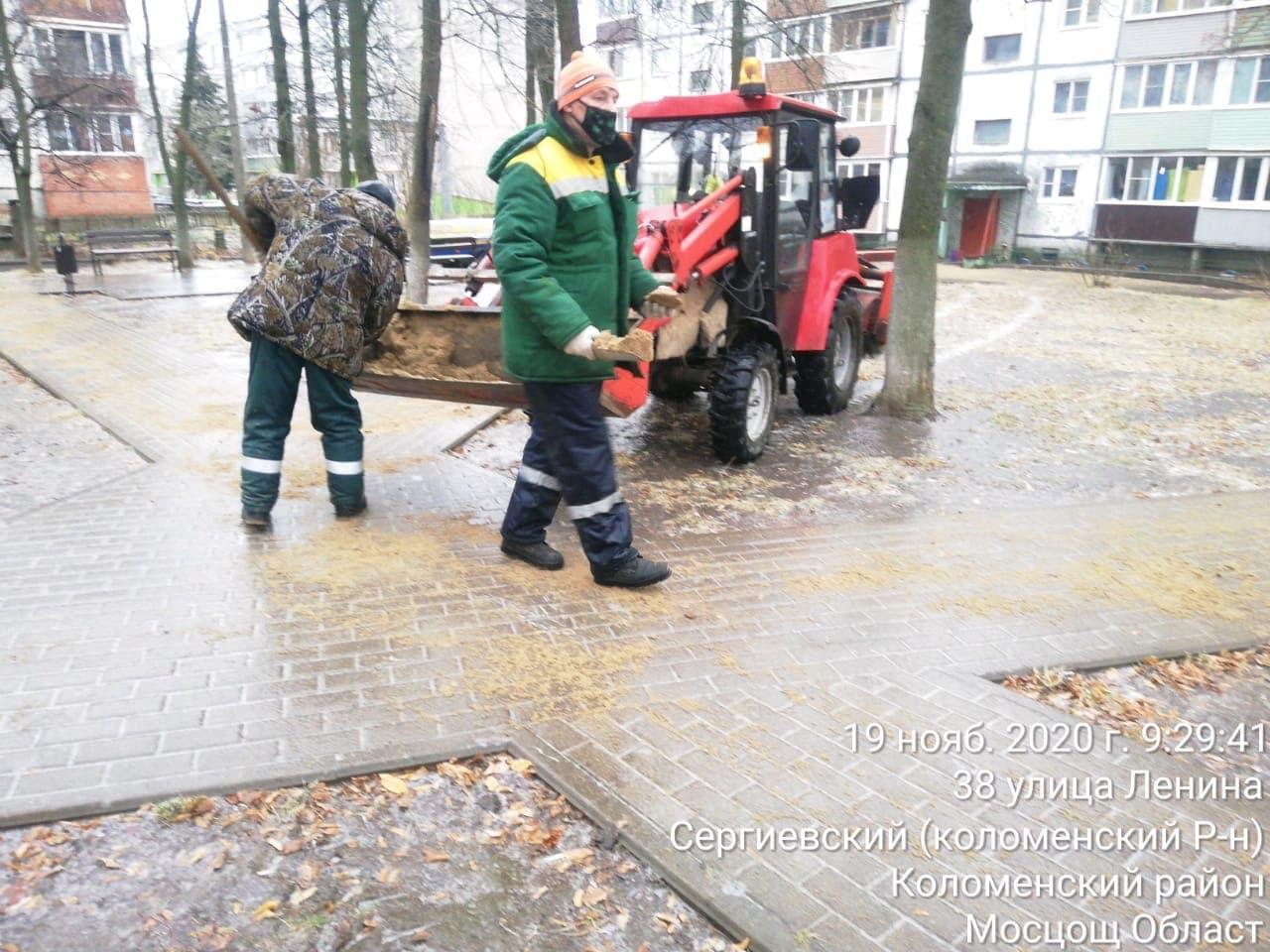 Противогололёдную обработку общественных территорий ведут сотрудники МБУ «Коломенское благоустройство»