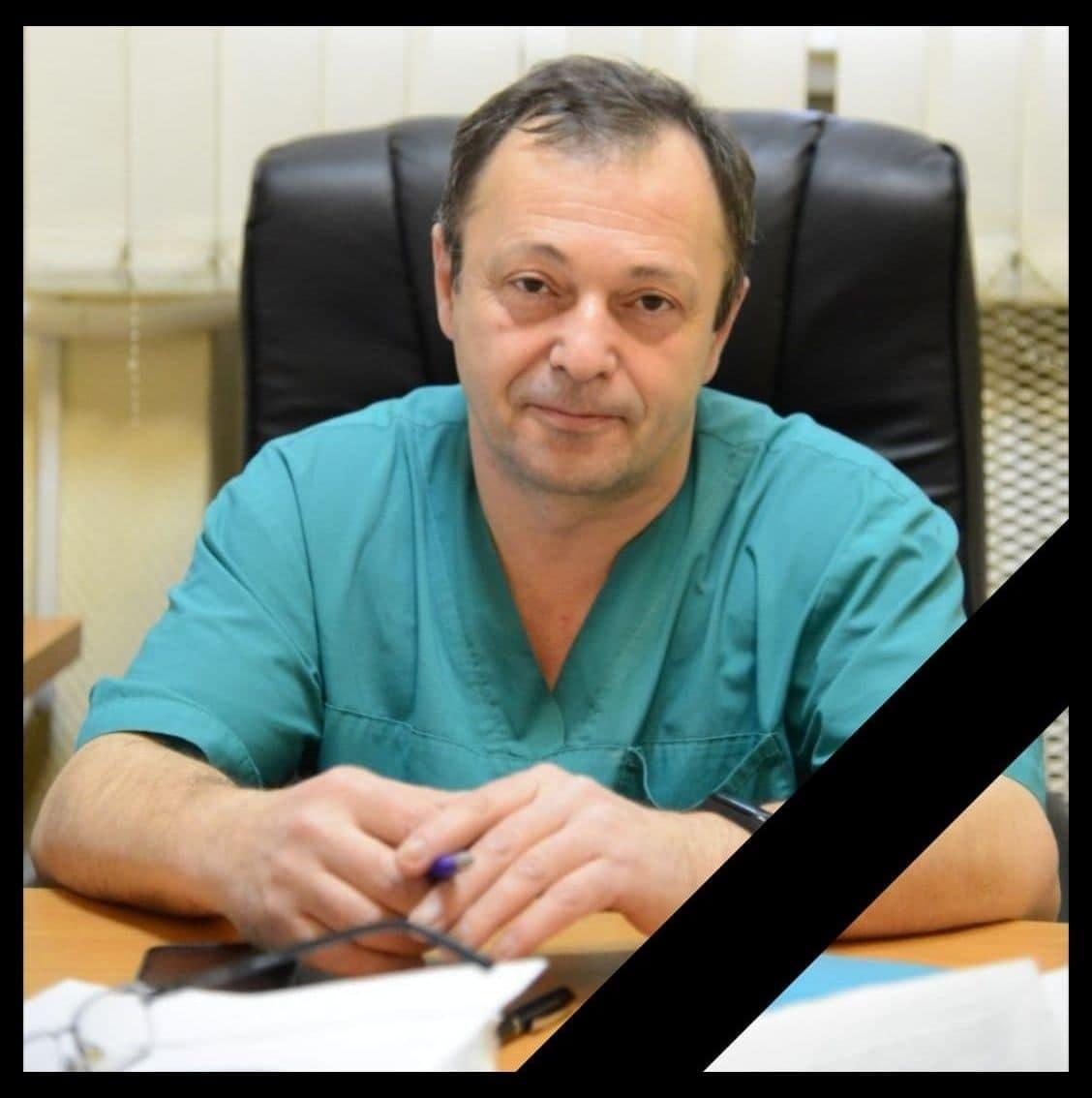 Ушел из жизни коломенский врач-онколог Ахилес Зафиров