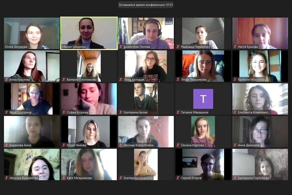 Коломенские учителя продолжают делиться со студентами ГСГУ профессиональными секретами