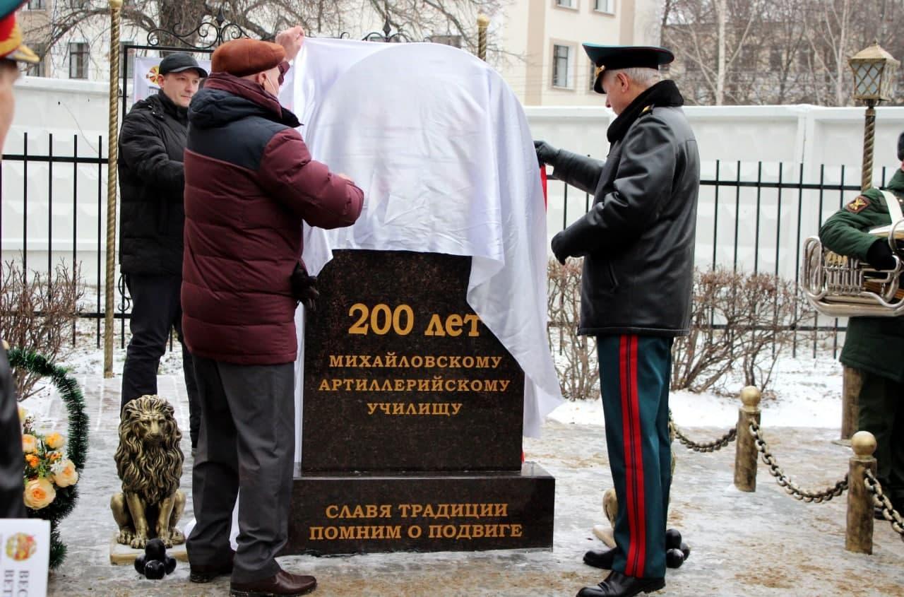 Памятный знак в честь артиллерийского училища открыли в Коломне