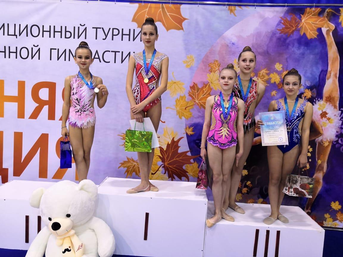 Коломенские гимнастки привезли более 20 медалей с московского турнира