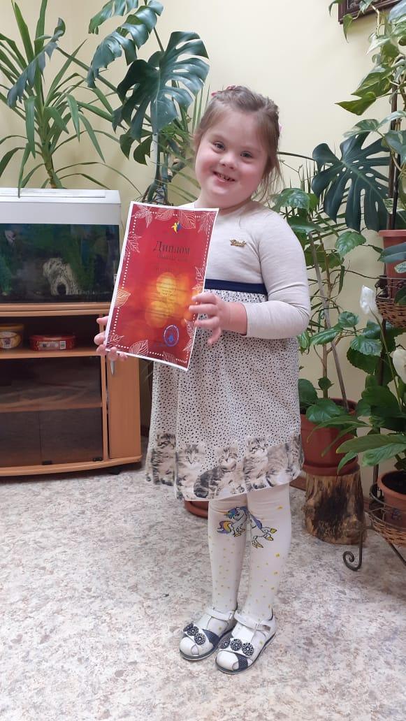 Юная коломчанка стала победительницей международного конкурса