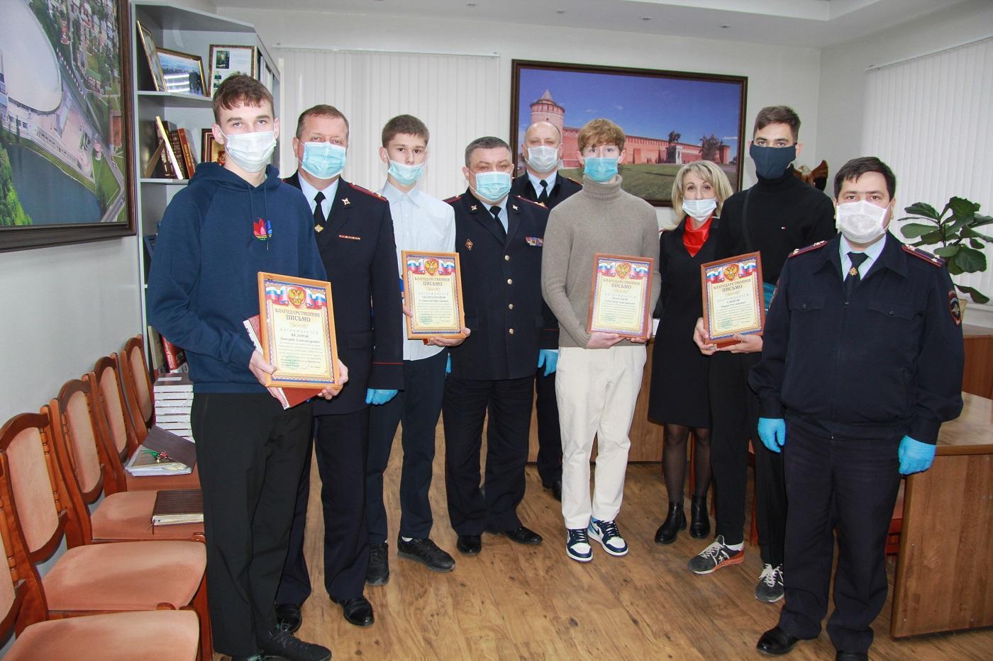 17-летние коломенцы помогли коломенским полицейским поймать преступника