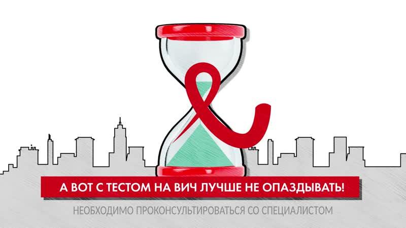Коломенский врач-инфекционист рассказал о диагностике ВИЧ-инфекции