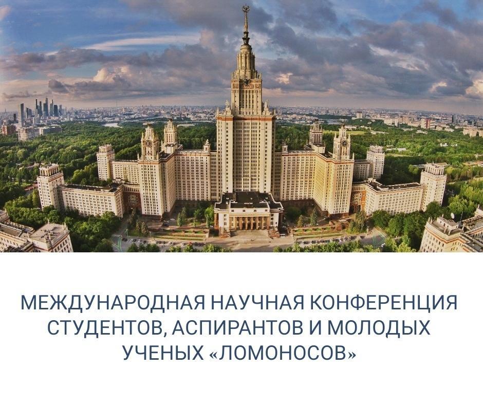 Коломенский вуз приглашает школьников на Толстовскую олимпиаду