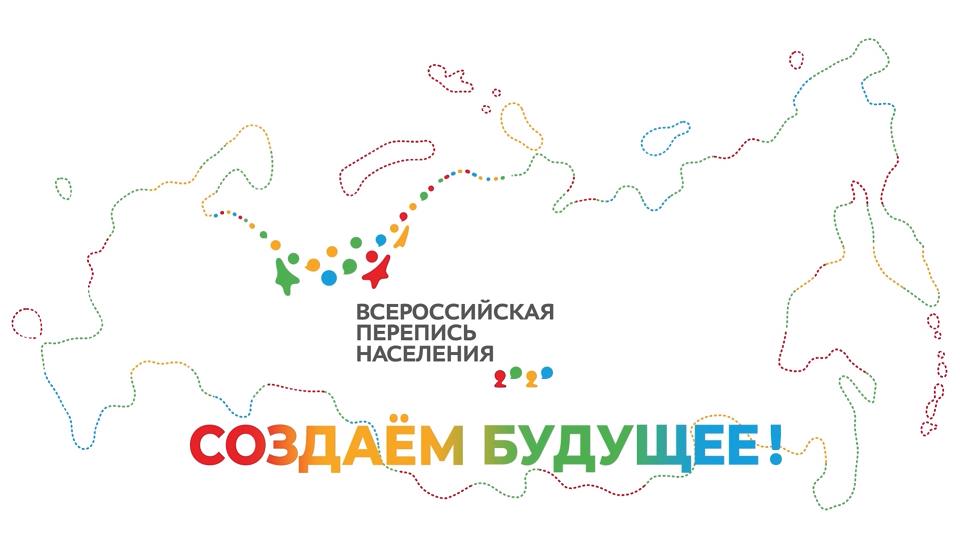 «Создаём будущее»: начинается рекламная кампания ВПН-2020