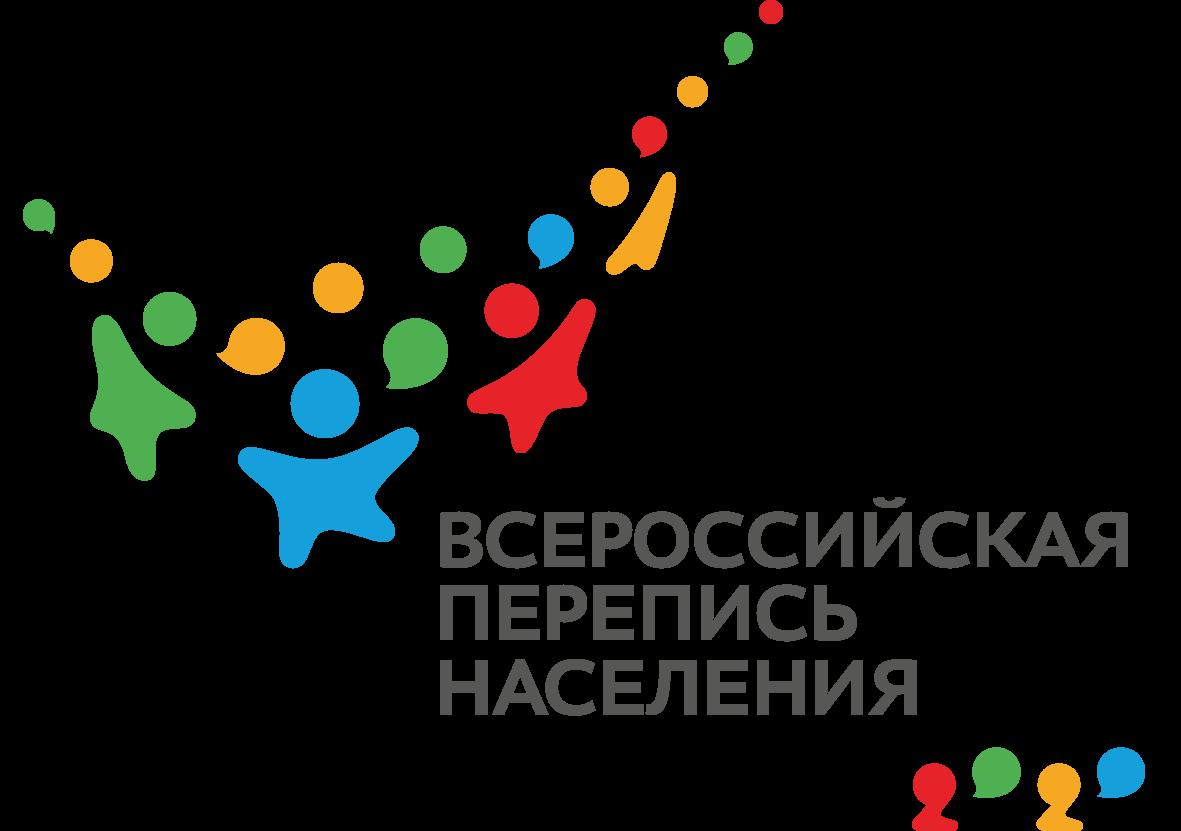 Логотип ВПН и официальная айдентика всероссийской переписи населения