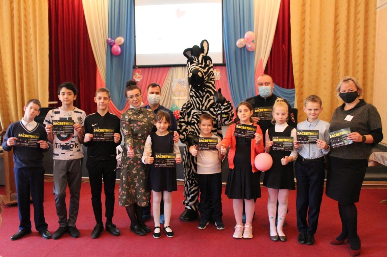 Коломенские полицейские провели акцию «Мир равных возможностей»