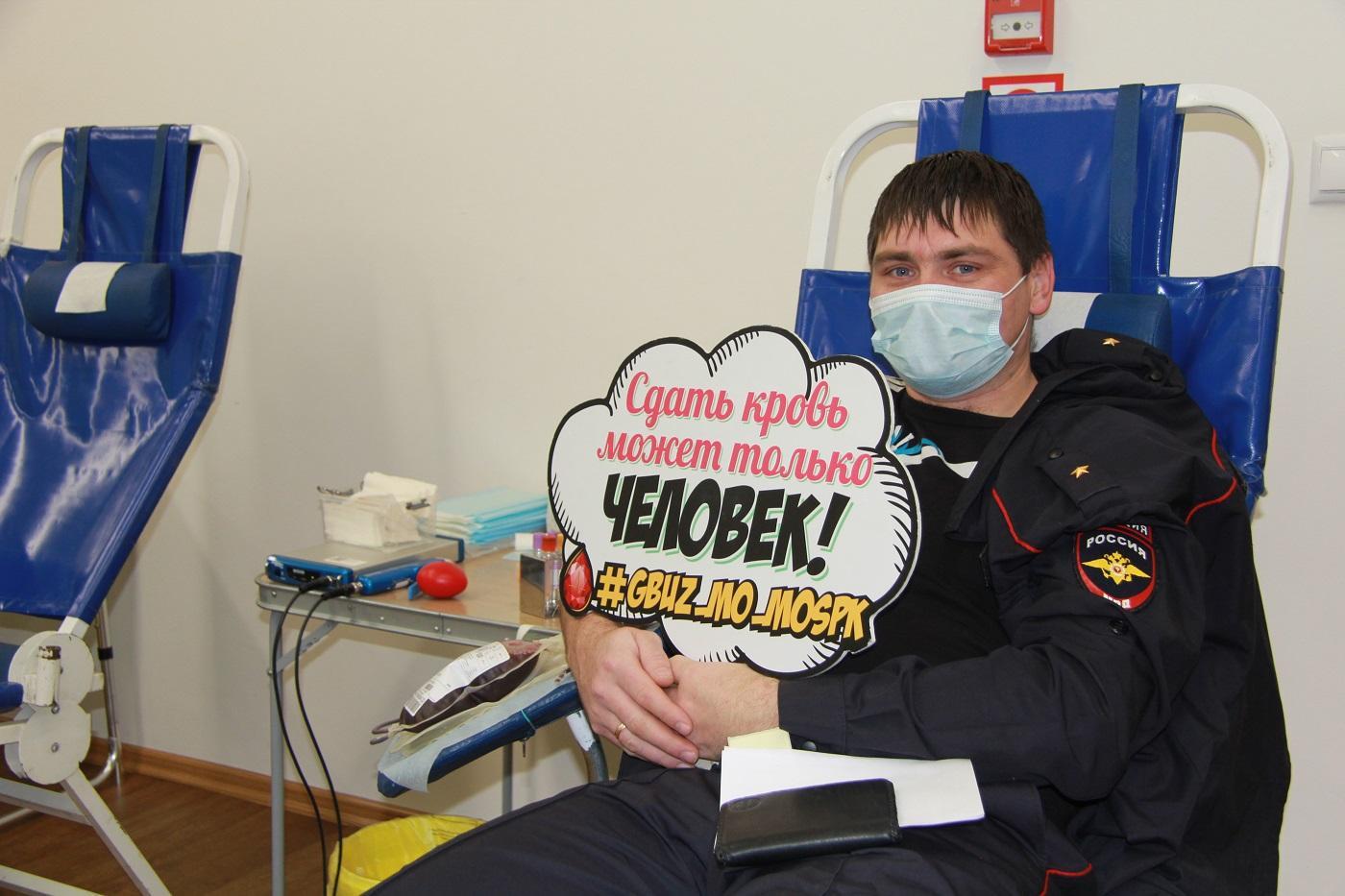 Коломенские полицейские поучаствовали в донорской акции