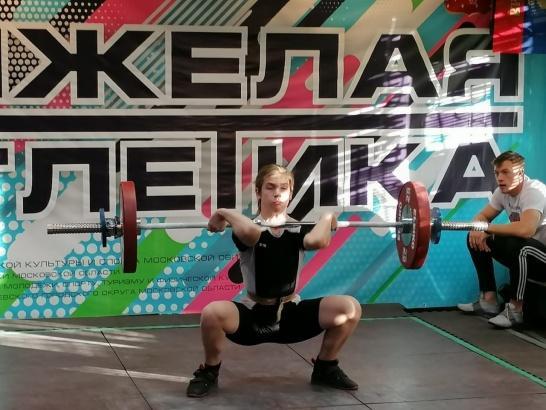 Коломенские атлеты стали лучшими в Московской области