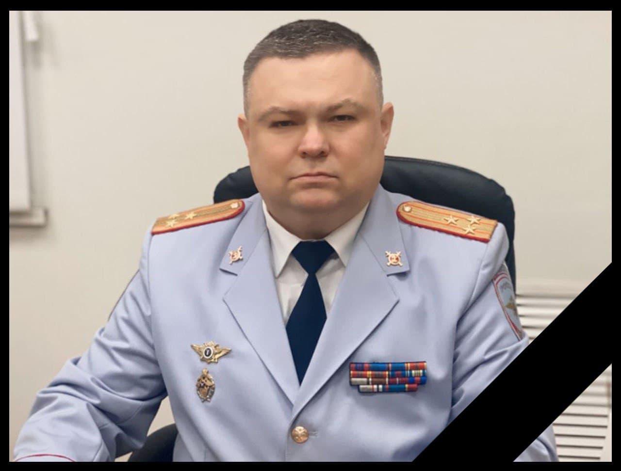 Скончался начальник УМВД России по Коломенскому городскому округу Вадим Зверев