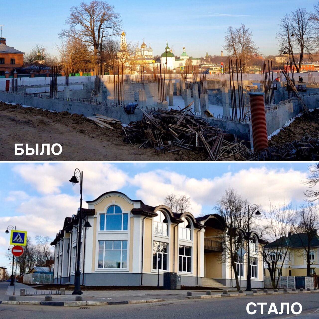 Более 1900 объектов незавершенного строительства ликвидировано на территории Подмосковья за три года