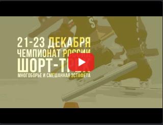 В Коломне проходит Чемпионат России по конькобежному спорту