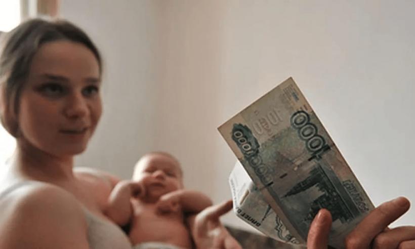 В Подмосковье более 60 тысяч семей получили выплату для новорождённых