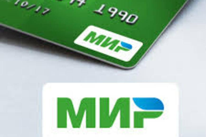 У коломенских льготников осталось два дня для смены платежной системы на банковской карте