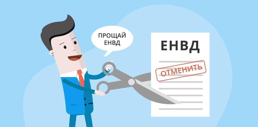 Предпринимателям предстоит до нового года выбрать выгодную систему налогообложения