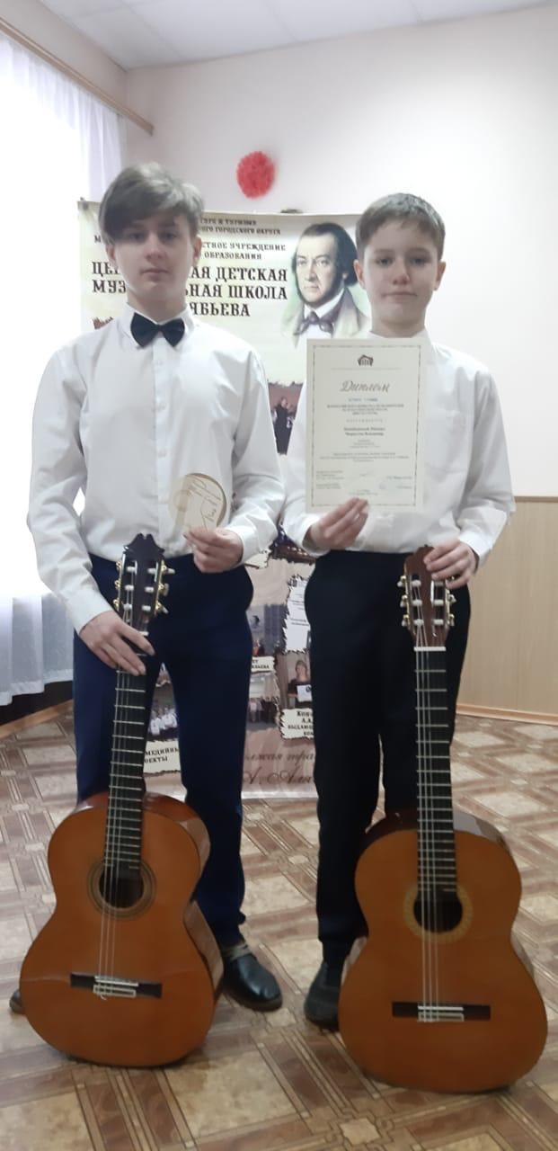 Коломенские гитаристы стали лауреатами всероссийского конкурса «Шесть струн»