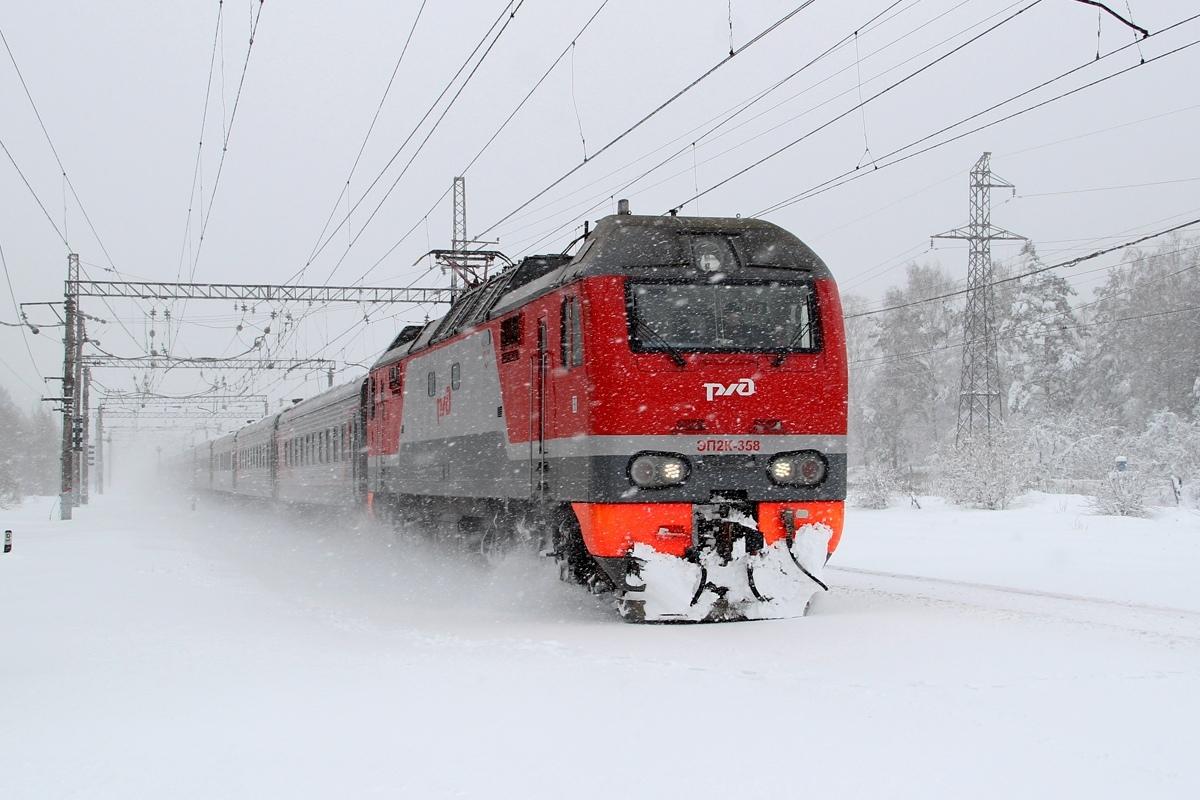 Последний в 2020 году электровоз уехал с Коломзавода в Самару