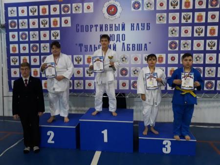 КОЛОМНАСПОРТ - Спорт в Коломне Коломенские дзюдоисты привезли медали из Тульской области