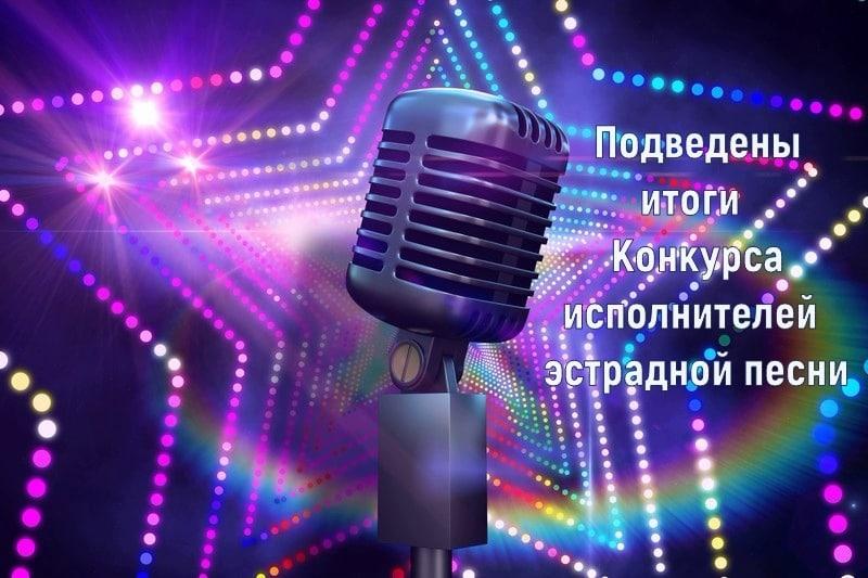 Коломчанка стала призером областного фестиваля