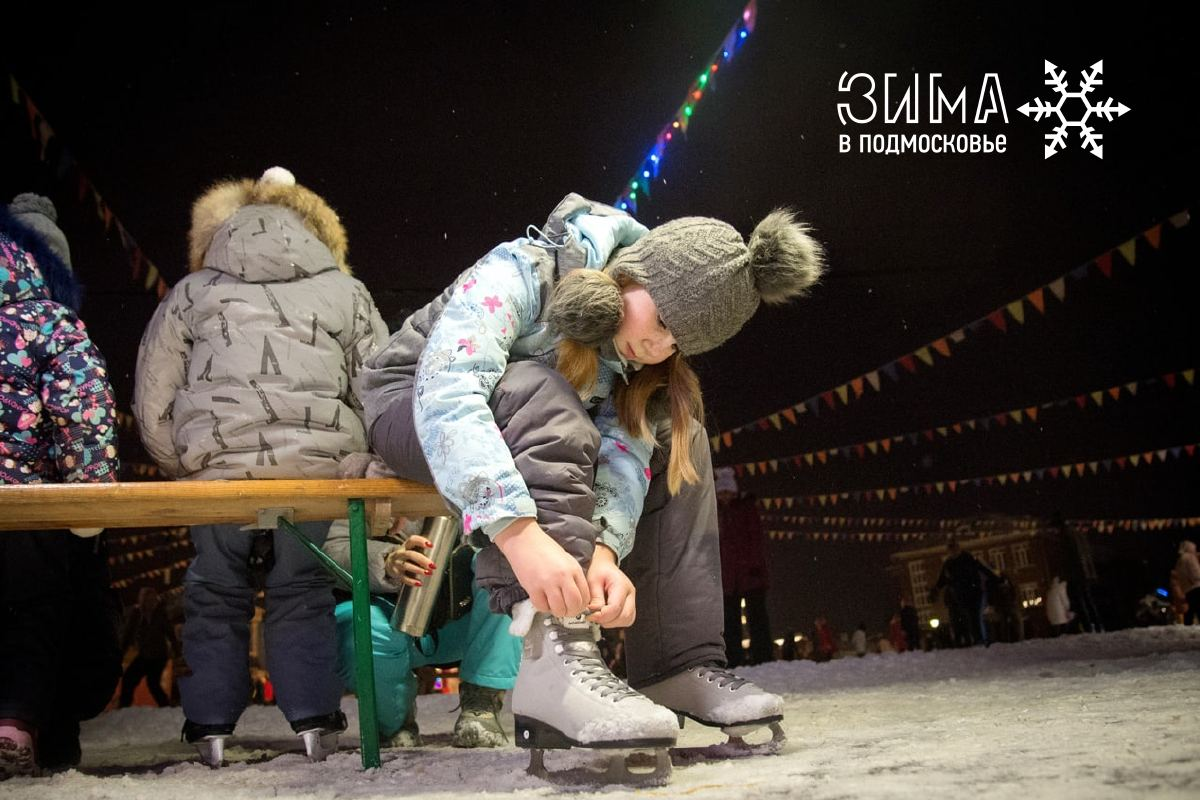 Коломенцам напоминают о правилах безопасности на ледовых катках